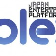 A Brand New Japanese Entertainment Platform If you have enjoyed last year&#039;s Anime Festival Asia and have been left craving for more, the good people at Sozo have...