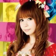 Shoko Nakagawa, a multi-talented female artiste from Japan, will be performing her debut concert in Singapore on August 4, at the Kallang Theatre. Shoko is debuting her first...
