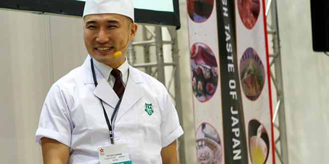 Oishii Japan 2014