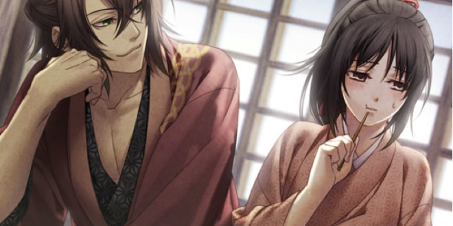 Unlock Every Chapter With The Premium Edition Of Hakuoki