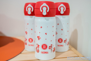 Thermos Celebrates 111th Anniversary with Limited Edition SG50 Tumbler