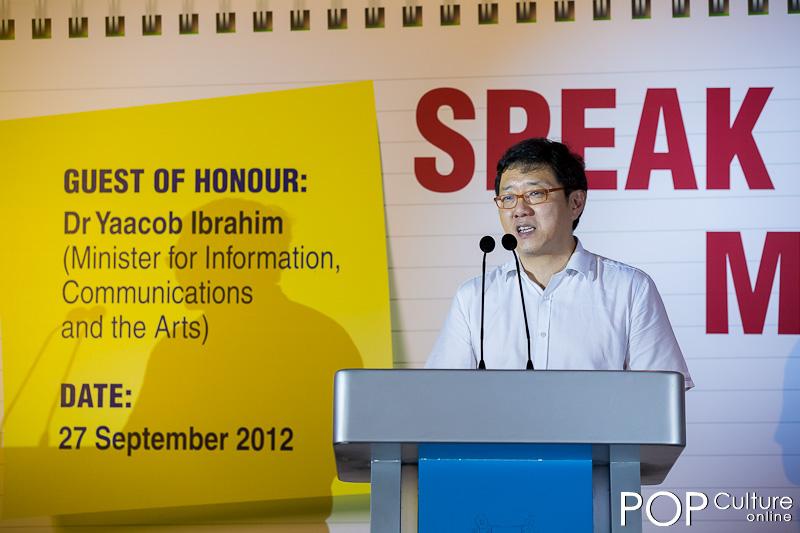 Speak Good English Movement 2012 Launch - f04c6218